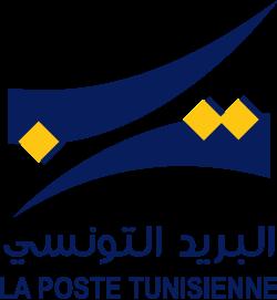 logo-poste-tunisie